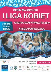 Derby Małopolski na poziomie I Ligi kobiet