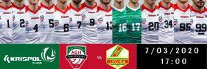 I Liga Mężczyzn 07.03.2020 g. 17.00 AZS AGH KRAKÓW –Lechia Tomaszów Mazowiecki